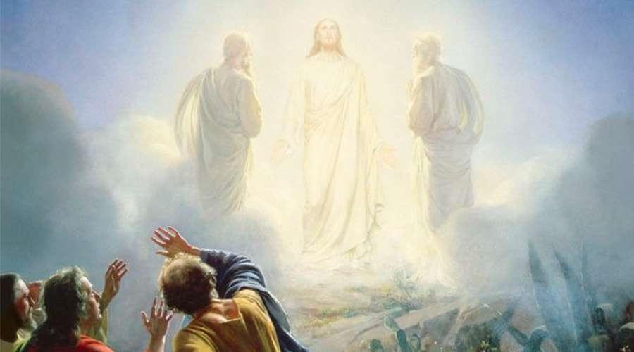 Transfiguracin